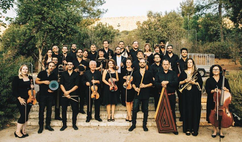 תזמורת מזרח ומערב (צילום: אורית פניני)