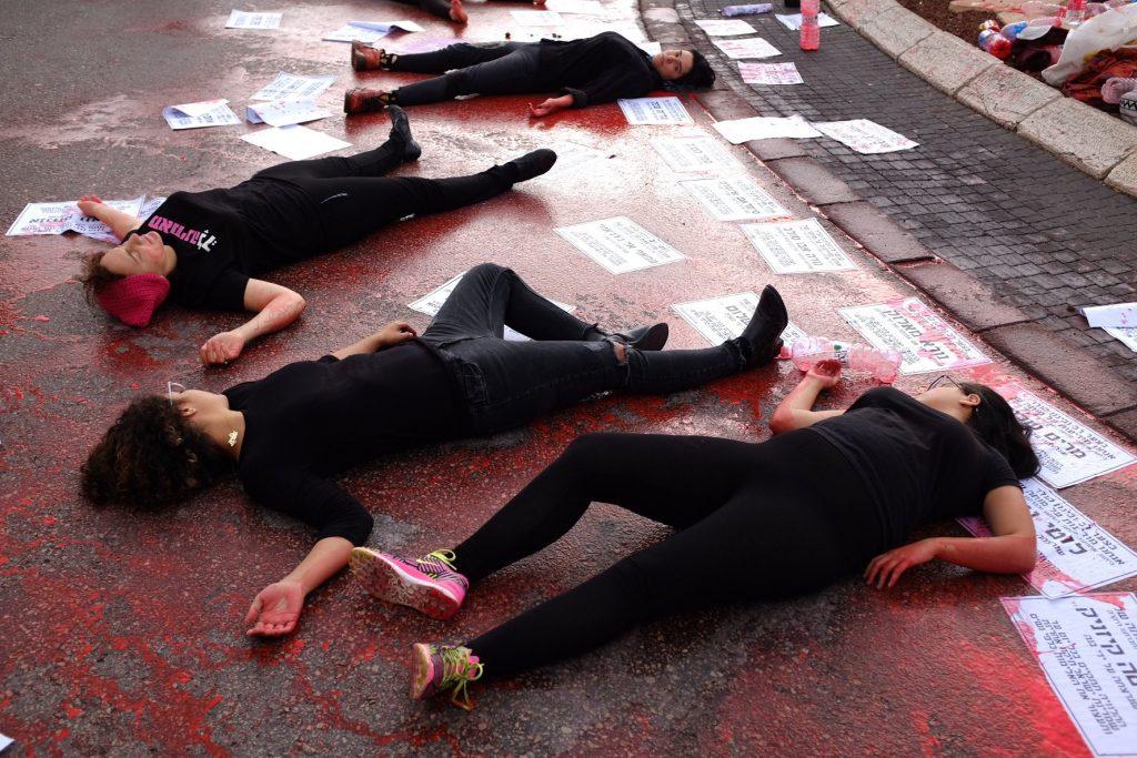 מחאה נגד אלימות כלפי נשים סמוך לכנסת, השבוע (צילום: אמיל סלמן)
