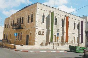 בית מזיא (צילום: מגד גוזני)