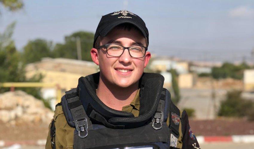 """סמל אנטון גולצמן (צילום: דובר צה""""ל)"""