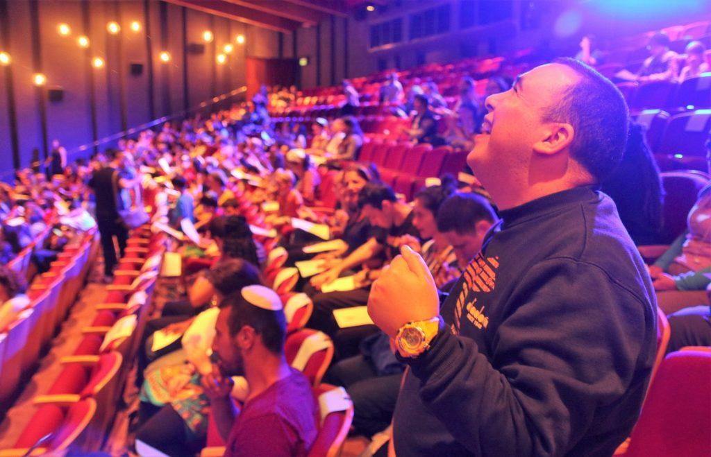 """אירוע פתיחת שנה של צמי""""ד בתיאטרון ירושלים (צילום: קשר - הבית של המשפחות המיוחדות)"""