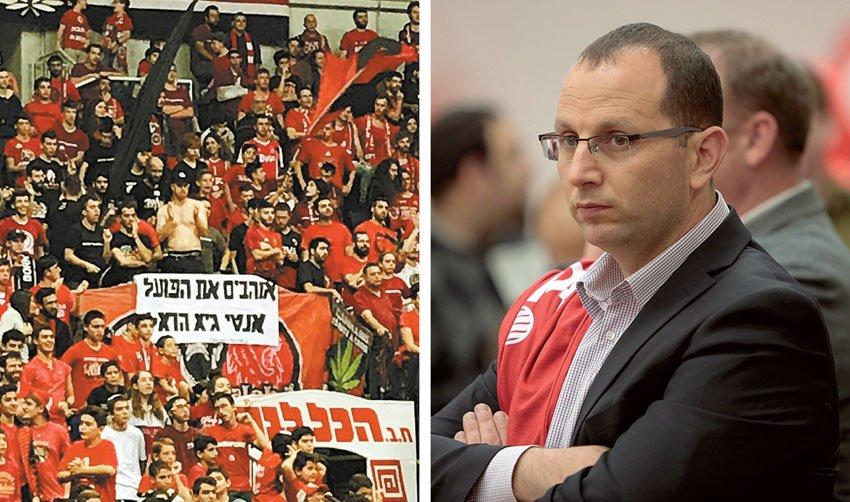"""גיא הראל, מנכ""""ל הפועל ירושלים, שלט מחאה נגד גיא הראל (צילום: אורן בן חקון)"""