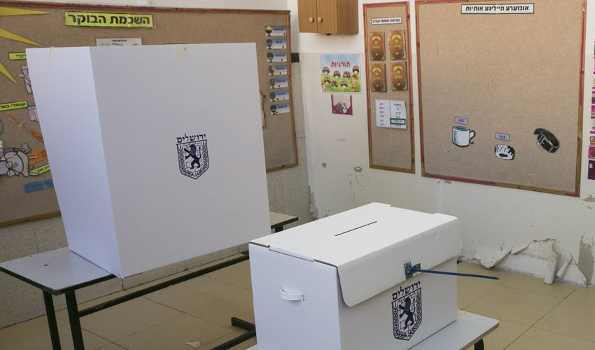 בחירות 30.10.18 בירושלים לראשות העיר קלפי (צילום: אוליבייה פיטוסי)