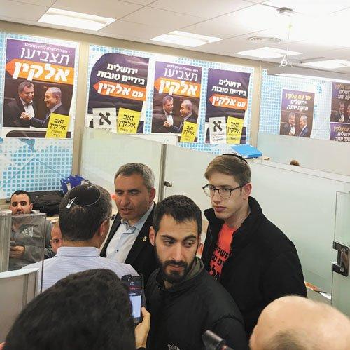 מטה הבחירות של זאב אלקין לאחר ההפסד (צילום: טל נתנאל-נוריאל)
