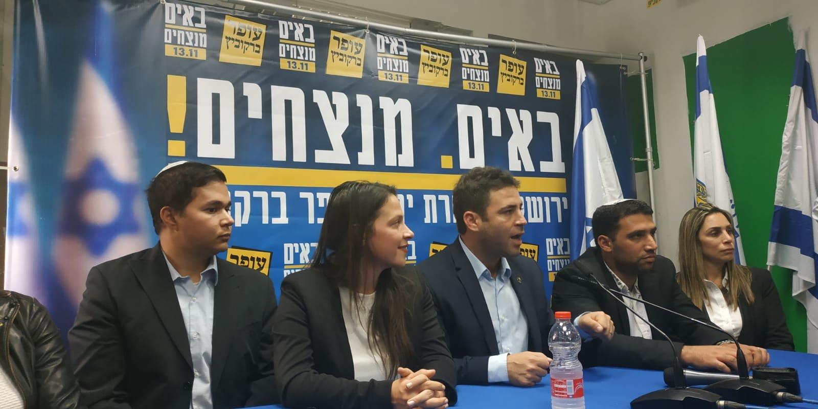 מסיבת העיתונאים, היום (צילום: שלומי הלר)