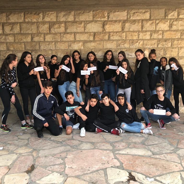 רנה קסין ירושלים. רשת בתי ספר דרכא