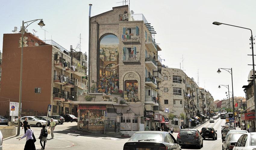רחוב אגריפס (צילום: יובל יוסף)