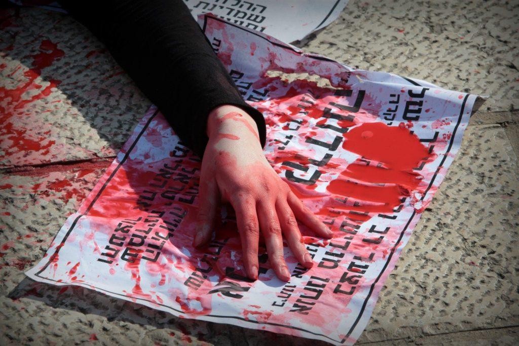 עצרת מחאה נגד האלימות כלפי נשים, רחבת עיריית ירושלים (צילום: אורן בן-חקון)