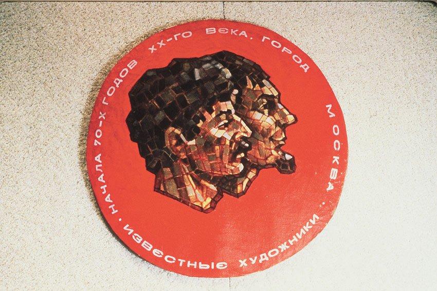 """מתוך התערוכה """"הניצחון של השמש: גלגולו של האוונגרד הרוסי"""" (צילום: Naomi van der Lande)"""