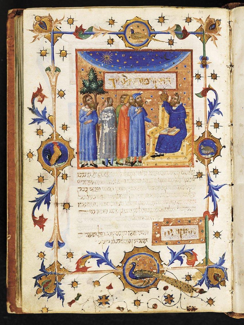"""""""מורה נבוכים"""", ברצלונה, שנת 1348 (צילום: באדיבות הספרייה הלאומית של דנמרק)"""