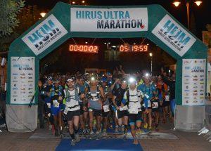 מרוץ היירוס (צילום: אלמוג דביר)