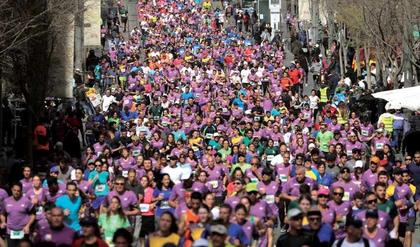 מרתון ירושלים 2018 (צילום: צילום פלאש 90)