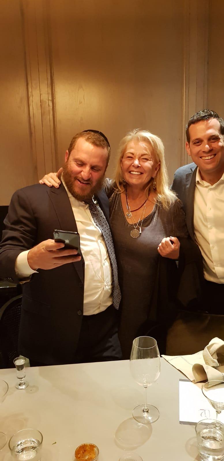 אסף כהן, רוזאן בר, הרב שמואל בוטח (צילום: פרטי)