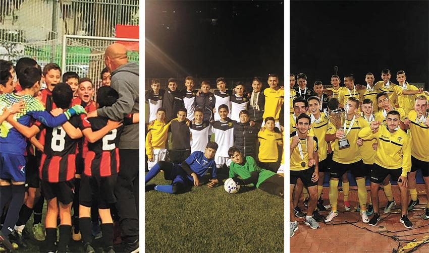 קבוצות הנוער הירושלמיות, והשבוע – נערים וילדים בפורמה מרשימה