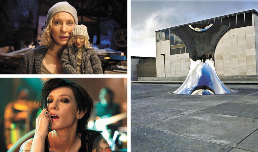 """מוזיאון ישראל, מתוך התערוכה """"מנפיסטו"""" (צילומים: תומר אפלבאום, JulianRosefeldt and VG Bild-Kunst)"""