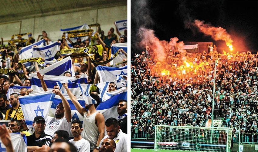 """קהל אוהדי בני סכנין, קהל אוהדי בית""""ר ירושלים (צילומים: ניר קידר)"""