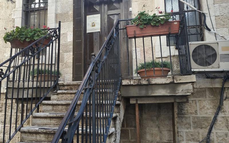 בית הרב קוק במרכז העיר ירושלים (צילום: שלומי הלר)