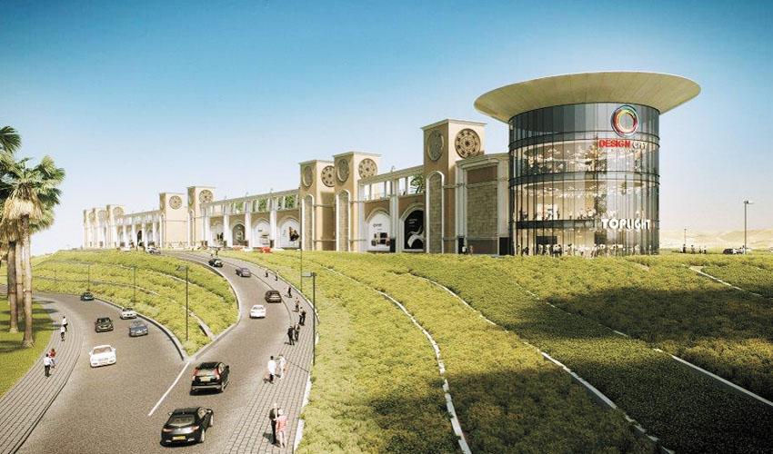 הדמיית מתחם 'סיטי דיזיין' בפארק אדומים לתעשייה (הדמיה: באדיבות עיריית מעלה אדומים)