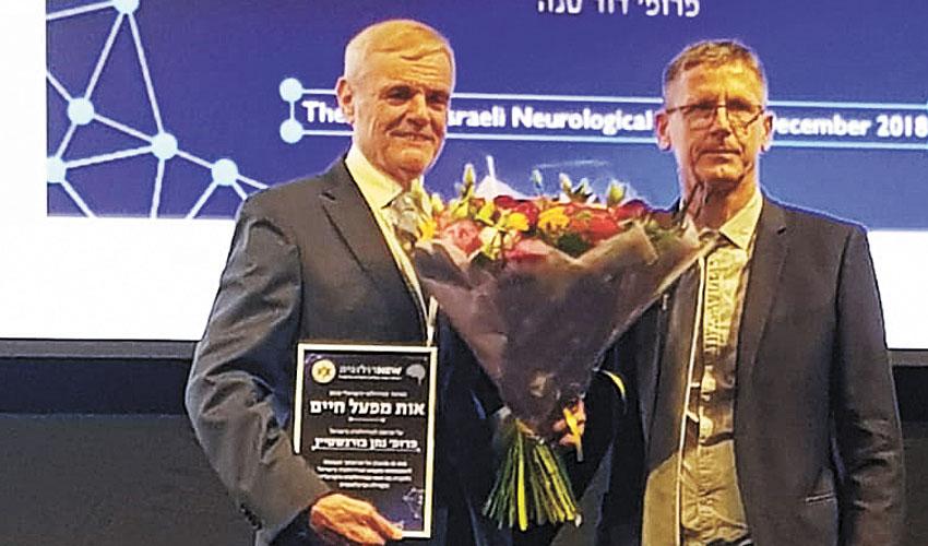 פרופ' נתן בורנשטיין מקבל פרס מפעל חיים (צילום: דוברות שערי צדק)