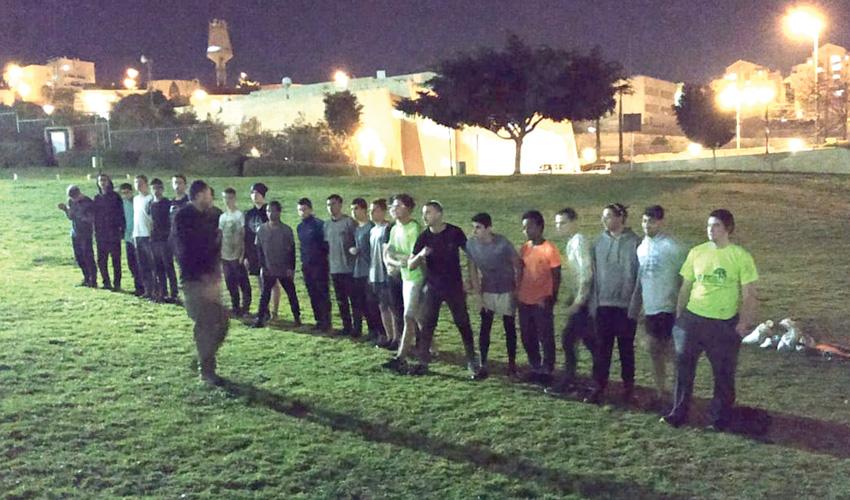 האימון בפארק הנוער (צילום: עיריית מעלה אדומים)