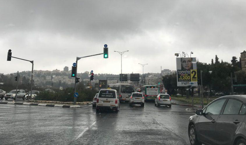גשם, חורף, עננים בירושלים (צילום: טל נתנאל-נוריאל)