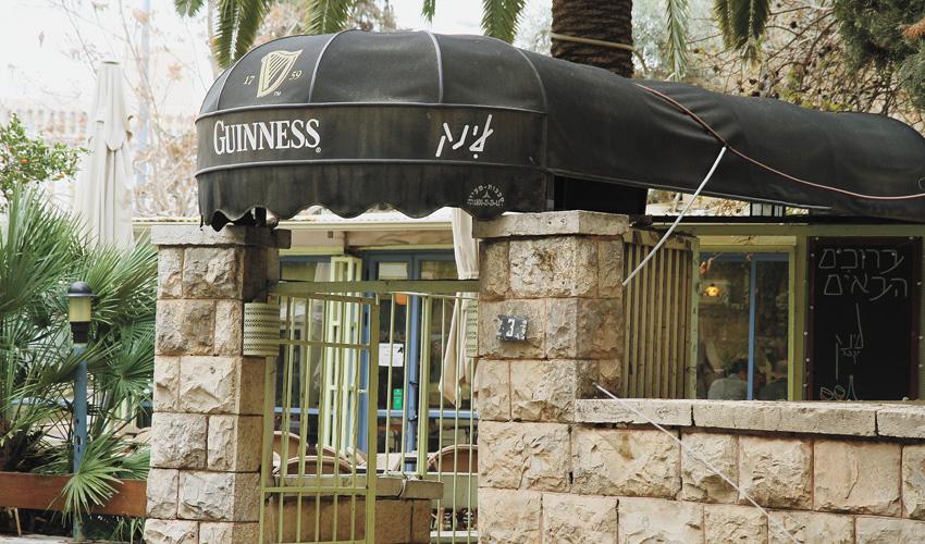 מסעדת לינק (צילום: ארנון בוסאני)