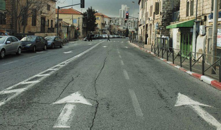 רחוב בצלאל, השבוע (צילום: מינהל קהילתי לב העיר)