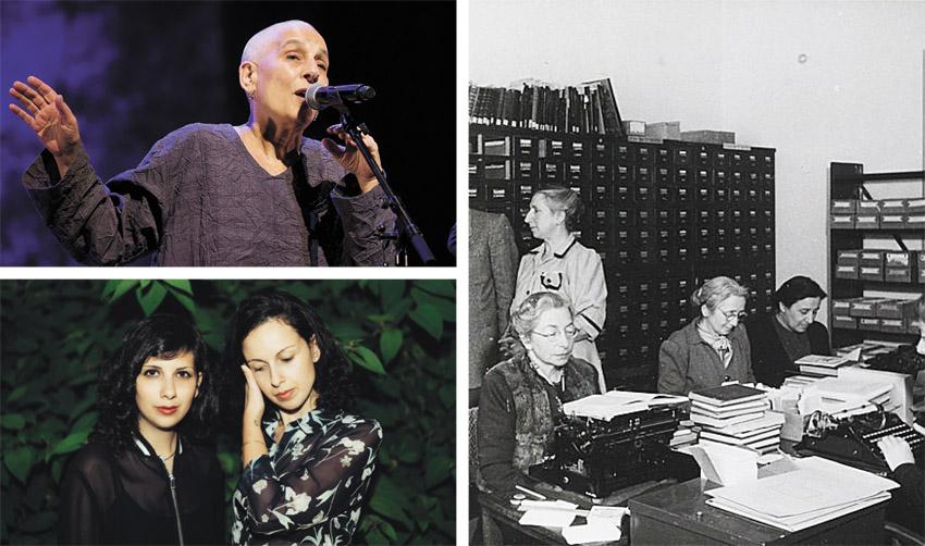 רבקה זהר, האחיות ג'משיד, עובדות מחלקת הקטלוג בספרייה הלאומית בסוף שנות ה-40 של המאה הקודמת (צילומים: אלפרד ברנהיים, מוטי מילרוד, קטיה בורינדין)