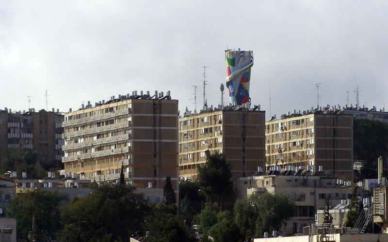השיכונים בשכונת קרית מנחם (צילום: Ranbar)