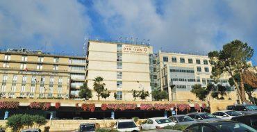 המרכז הרפואי שערי צדק (צילום: שערי צדק)