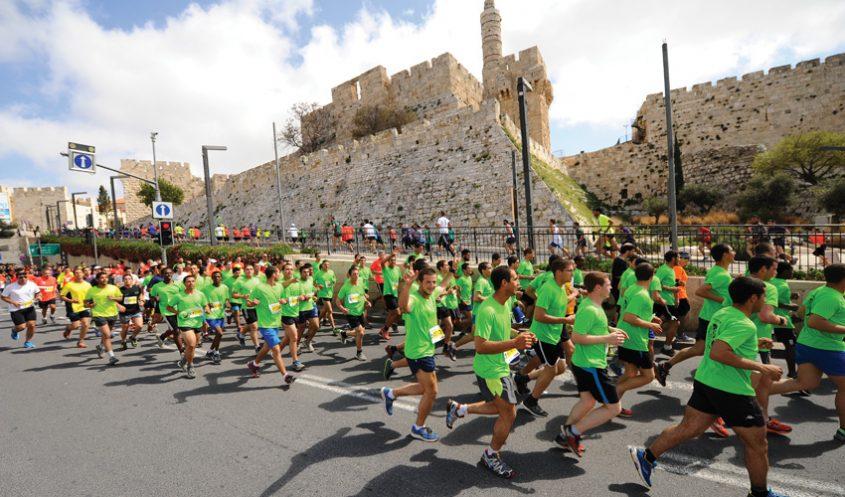 מרתון ירושלים (צילום: פלאש 90)