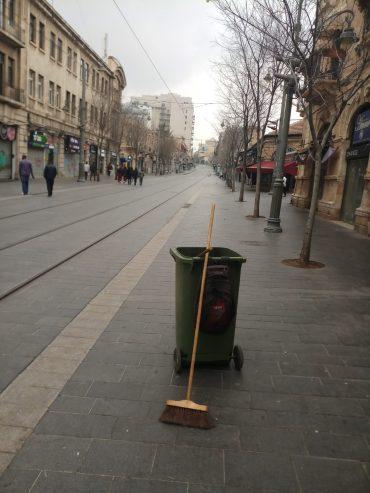 רחוב יפו מצוחצח (צילום: פרטי)