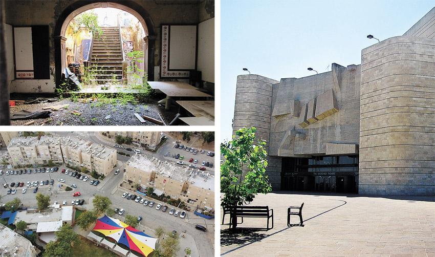 """תיאטרון ירושלים, מתוך התערוכה """"מסע ללא מילים"""" (צילומים: יח""""צ, גרשון דגן, אבי נדרה)"""