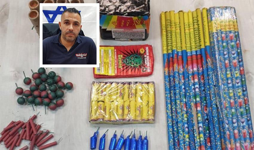 """נפצים וצעצועים מסוכנים, רפ""""ק קובי אסרף (צילומים: דוברות המשטרה)"""