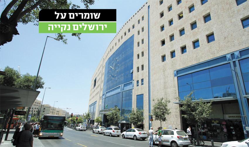 מחקר: מגמת שיפור במזהמי האוויר בתחנה המרכזית בירושלים