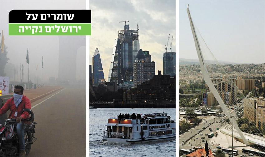ירושלים, לונדון - אנגליה, ניו דלהי - הודו (צילומים: מאניש סוראפ אי.פי, רויטרס Simon Dawson, אמיל סלמן)