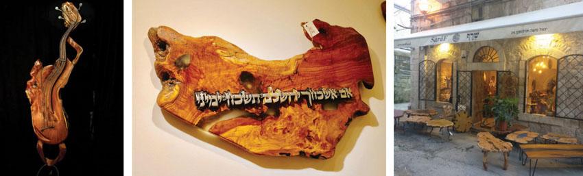גלריה שרף (צילומים: עדן מור יוסף)