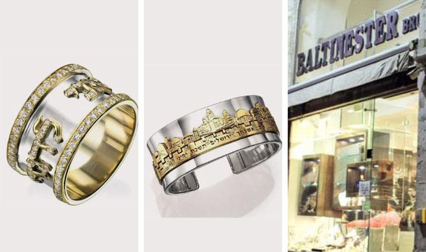 בלטינשטר תכשיטים (צילומים יובל כהן אהרונוב, אלכס קוצורנקו)