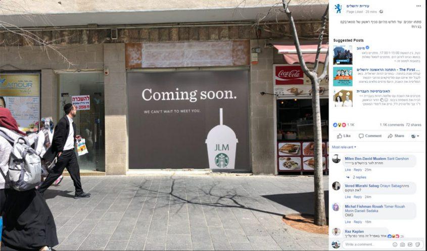 צילום מסך מתוך דף הפייסבוק של עיריית ירושלים