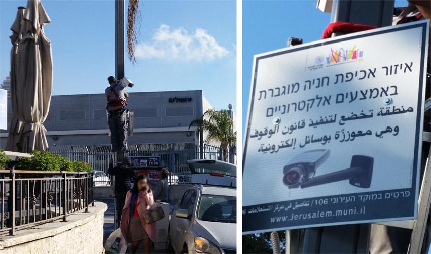 פרסום ראשון: נהגי המוניות בעיר לא יקבלו דוחות ממצלמות האכיפה