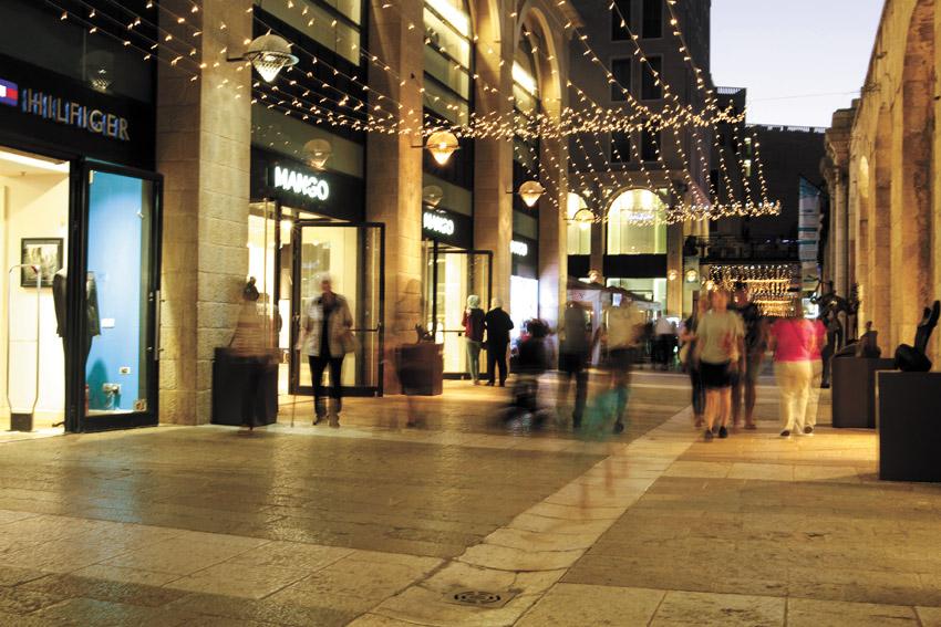 שדרות ממילא (צילום: אסף קרלה)