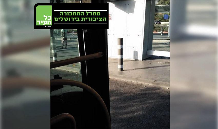 נהגים לא עוצרים בתחנה ׁ(צילום: פרטי)
