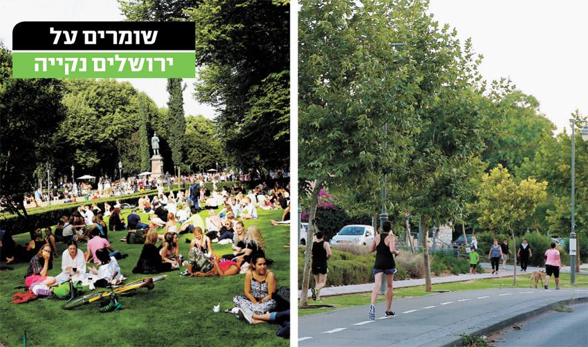 פארק המסילה - ירושלים, פארק בהלסינקי - פינלנד (צילומים: ארנון בוסאני, רויטרס LEONHARD FOEGER)