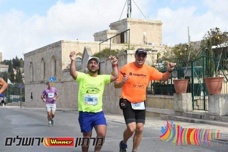 דוד מזרחי ומוחמד חמדיה, במרתון ירושלים בשנה שעברה (צילום: באדיבות עיריית ירושלים)