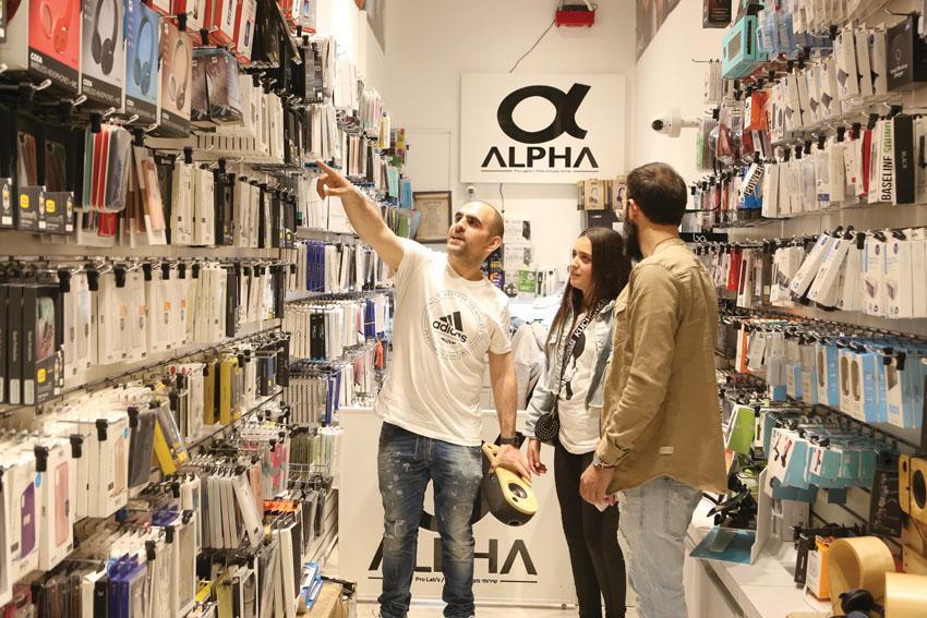 אלפא סלולר (צילום: אבי נועם)