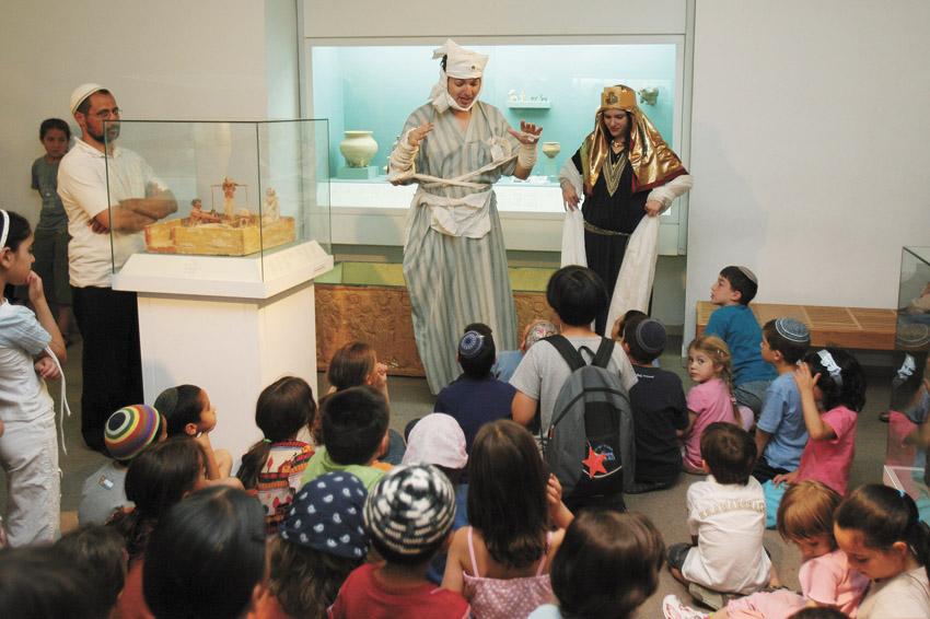 """מוזיאון ארצות המקרא (צילום: יח""""צ)"""