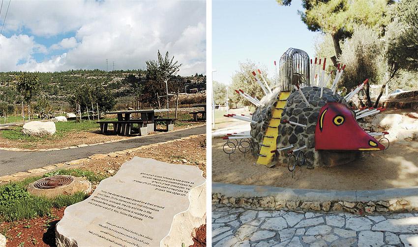 גן הקיפוד, עינות תלם (צילומים: דב גרינבלט, החברה להגנת הטבע, יעקב שקולניק)