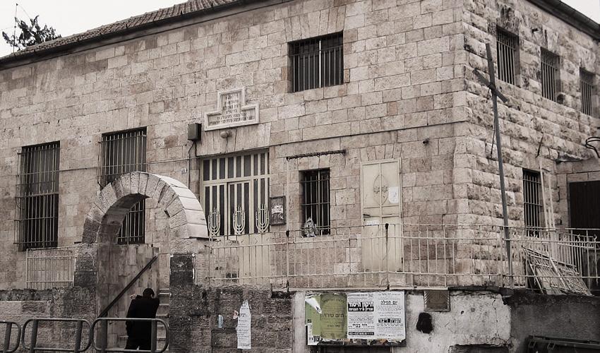 בית הכנסת של האורפלים בנחלת שבעה (צילום: Ester Inbar)