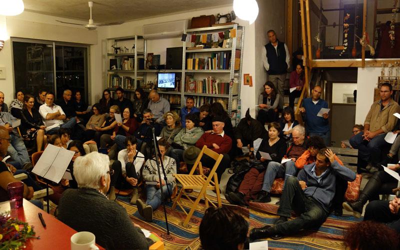 מפגש 'זיכרון בסלון' ביום הזיכרון לשואה ולגבורה בשנה שעברה (צילום: באדיבות זיכרון בסלון)