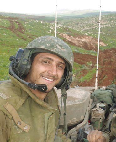 """סגן טל אטיאש (צילום: דובר צה""""ל)"""